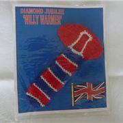 Jubilee Willy Warmer