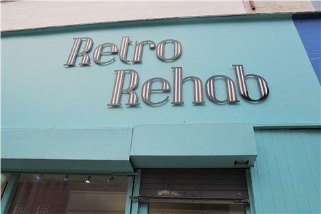 Retro Rehab
