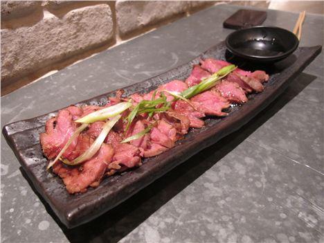 Beef delicious