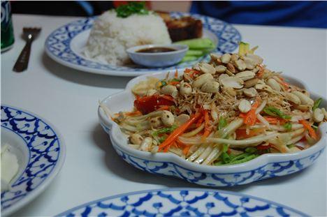 Siam salad
