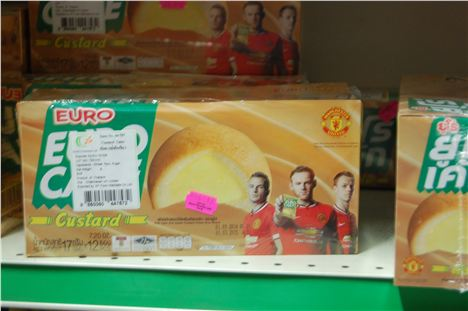 Rooney custard